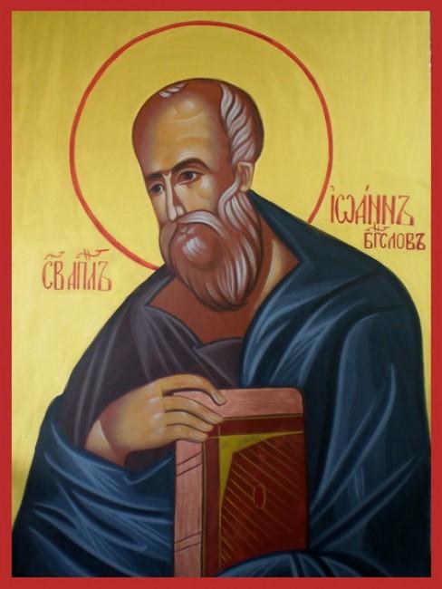 sveti-apostol-i-evangelist-yoan