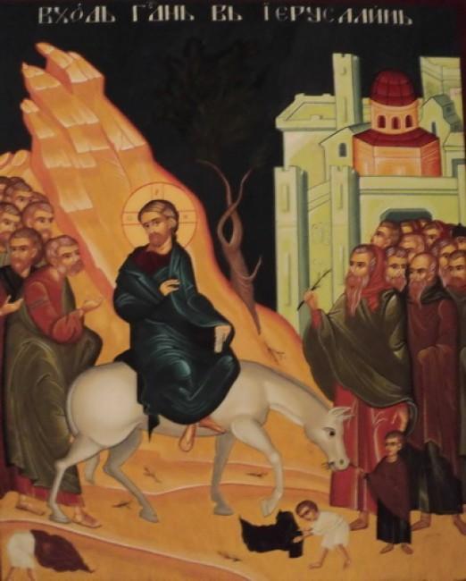 vhod-gospoden-v-ierusalim