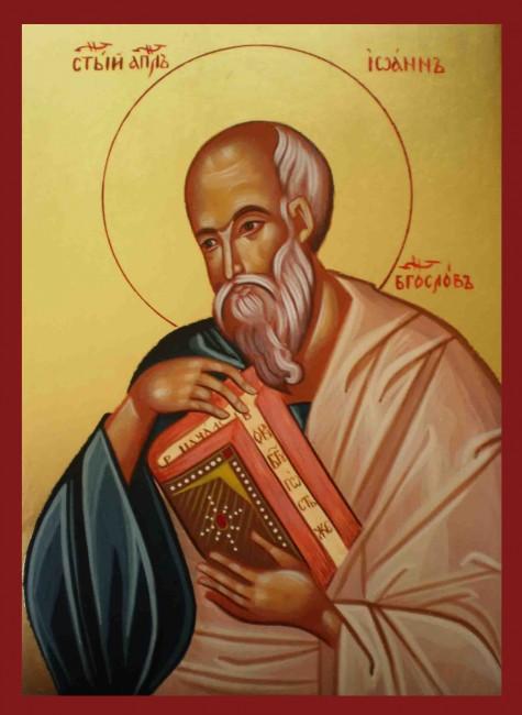 sveti-apostol-i-evangelist-yoan-bogoslov
