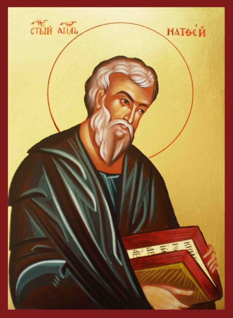 sveti-apostol-i-evangelist-matey