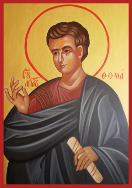 sveti-apostol-toma